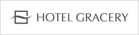 logo ホテルグレイスリー