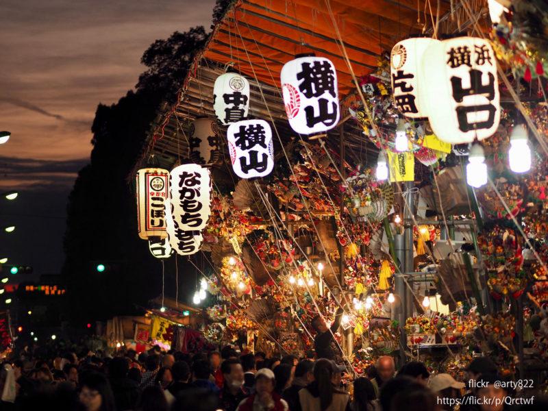 金比羅大鷲神社の酉の市の様子(Tori-no-ichi of Kotohira Otori Shrine)
