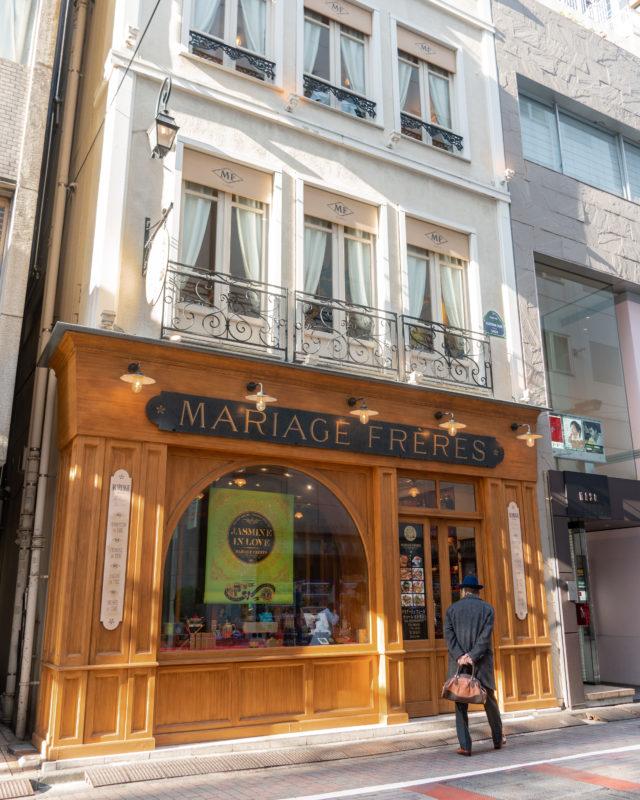 マリアージュフレール銀座本店の外観(The exterior of Mariage Frères Ginza)