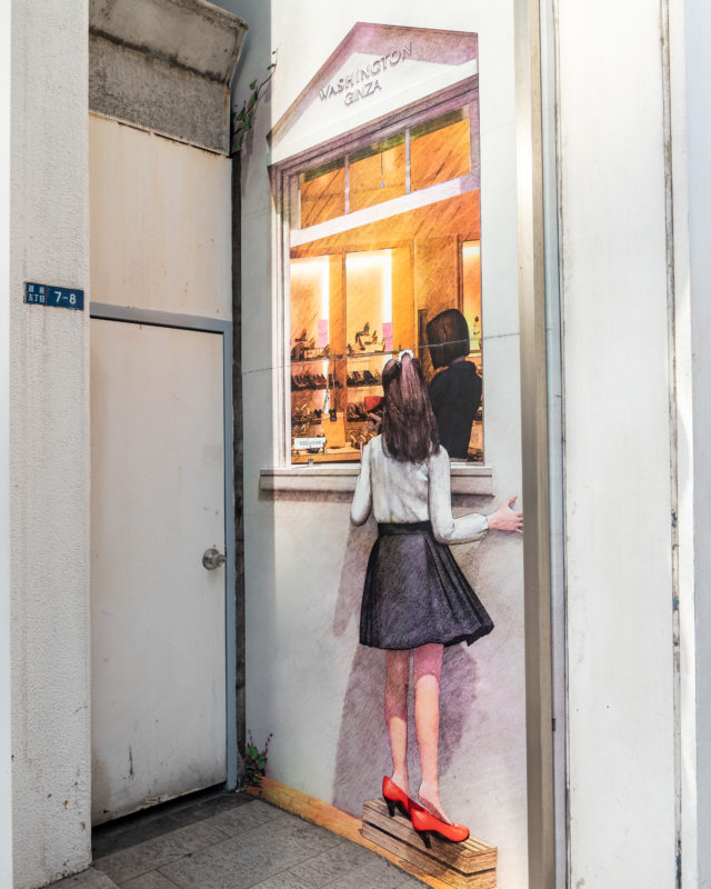 銀座5丁目から6丁目でフォトスポット探し。お買い物がてら芸術を感じられる建築物3選