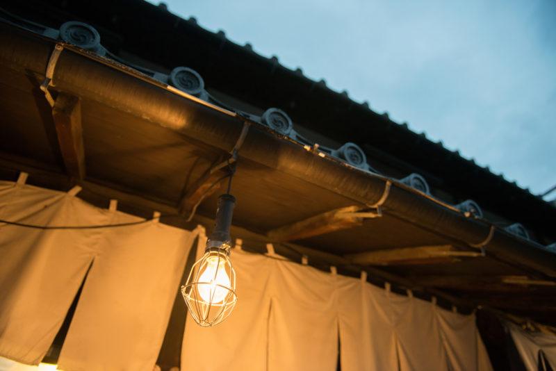 古民家のライト(Light of a folk house cafe)