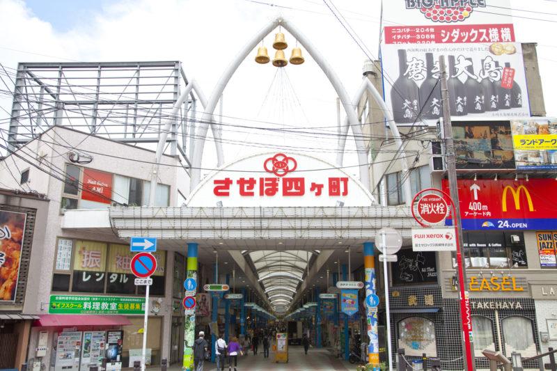 四ヶ町商店街入り口(Entrance of Yonkacho Shopping Archade)