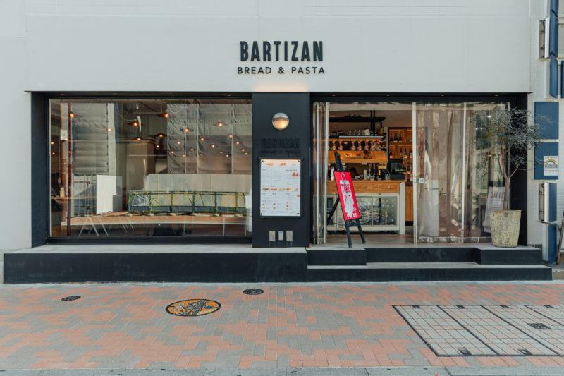 BARTIZAN Bread&Pastaの外観(Exterior of BARTIZAN Bread&Pasta)