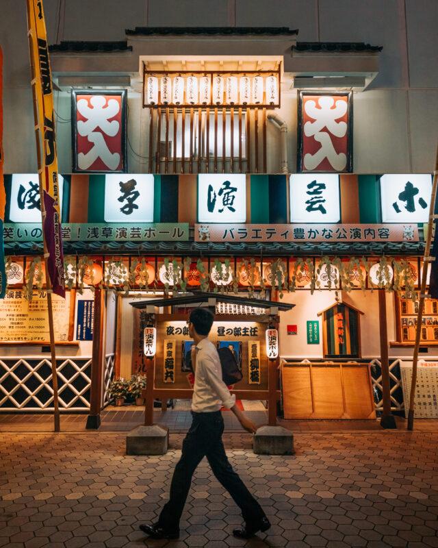 1964年の東京オリンピックの年に誕生。落語の伝説の名人たちを生み出してきた、都内に4ヶ所しかない落語定席のひとつ「浅草演芸ホール」