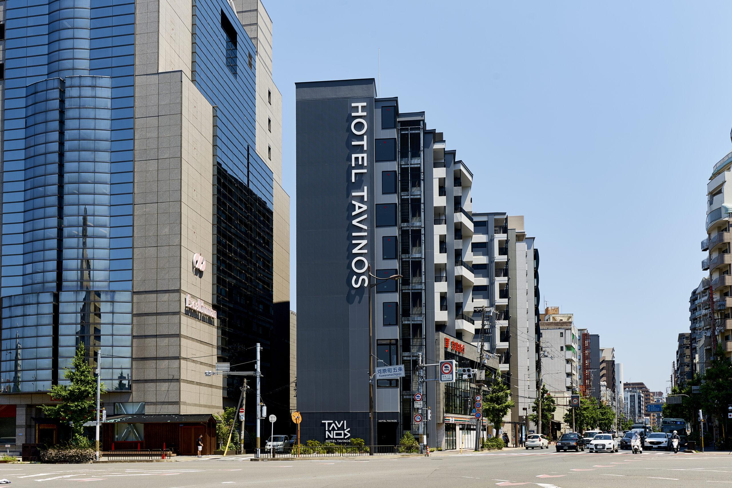 ホテルタビノス京都
