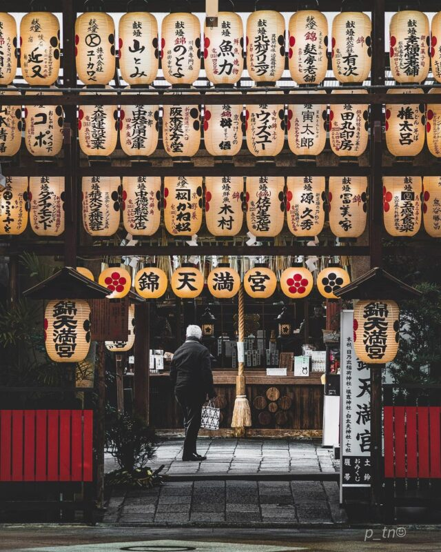 """The Best Timing to Take Pics is Coming from the Evening when lanterns are lit! -""""Nishiki Tenmangu Shrine"""" between Nishiki Market and Kyoto's Oldest Shopping Street"""